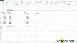 Excel'de en büyük değeri bulmak için Mak işlevini kullanmak